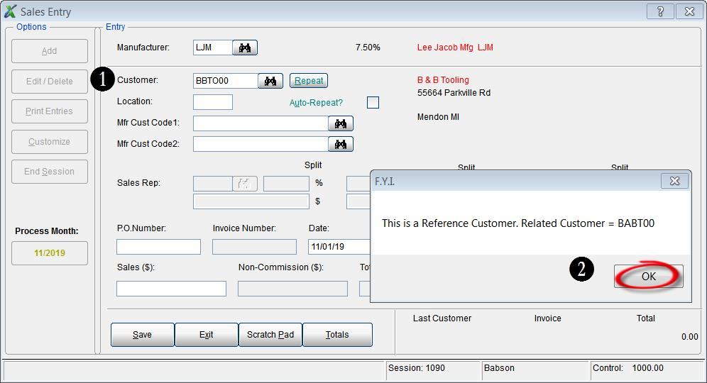 sales-entry-screen-2